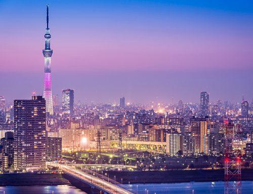 Japón lanza una aplicación móvil